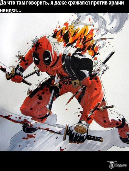 eskizy-Deadpool-19.jpg